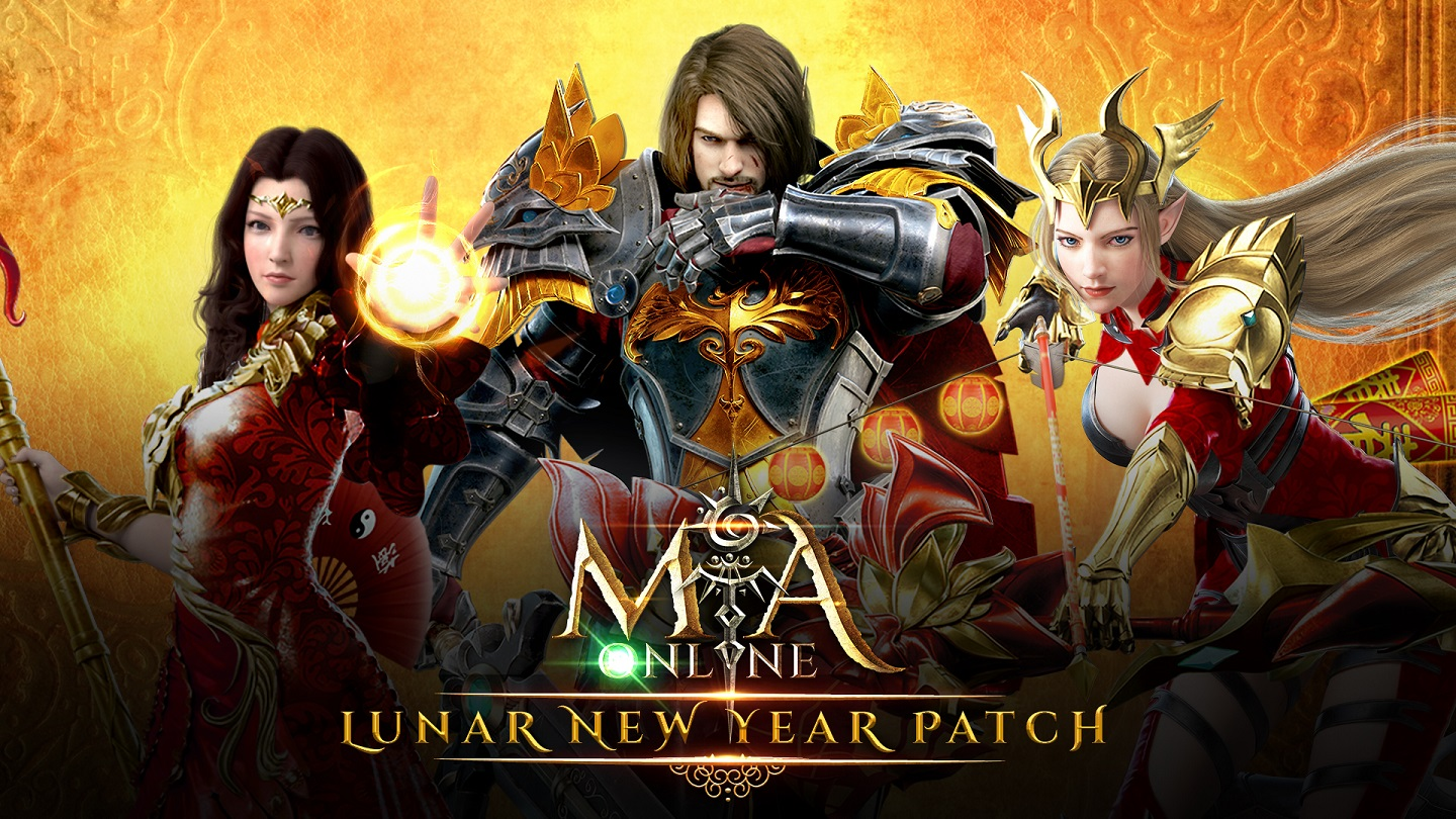 Lunar New Year Patch